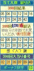 2008y06m13d_164000003.jpg