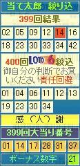 2008y06m21d_174504381.jpg
