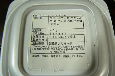 P1180061s.jpg