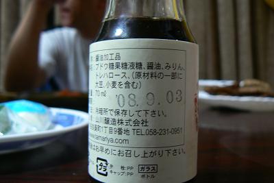 P1180724s.jpg