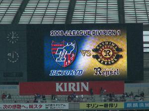 上位との連戦、第一戦目はFC東京