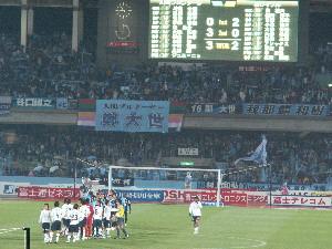 試合後の抗議