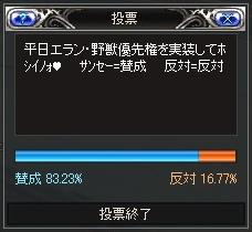 08032002.jpg