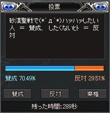 08032004.jpg