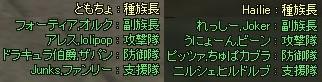 080325bc.jpg
