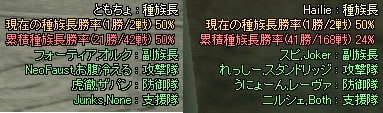 080331bc.jpg