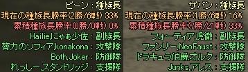080415bc.jpg
