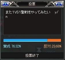 08051902.jpg