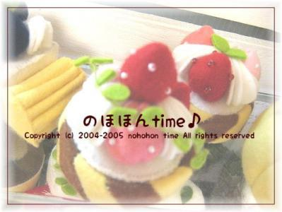 20070806211801.jpg