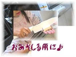 IMG_4721_1.jpg