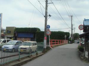 木更津ホール・ロシアンヘルス