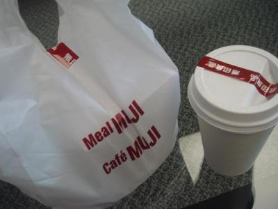 CafeMeal MUJIでDELIを購入!