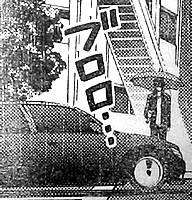 hayatenogotoku-187-01.jpg
