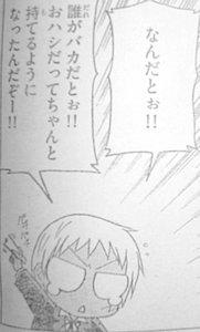 hayatenogotoku-187-05.jpg