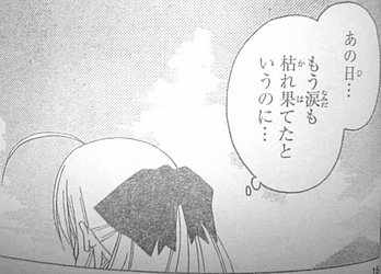 hayatenogotoku-187-06.jpg