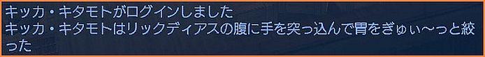 2008-03-16_22-50-26-0031.jpg
