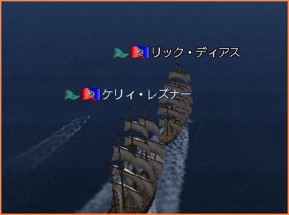 2008-03-24_21-42-41-003.jpg