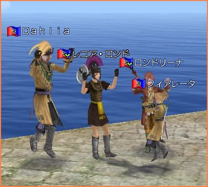 2008-03-29_20-14-03-006.jpg