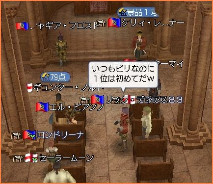2008-04-06_21-25-55-010.jpg