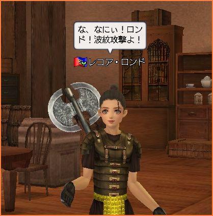 2008-04-10_00-29-19-003.jpg