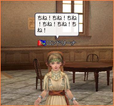 2008-04-10_00-29-19-004.jpg