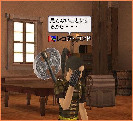 2008-04-10_00-29-19-008.jpg