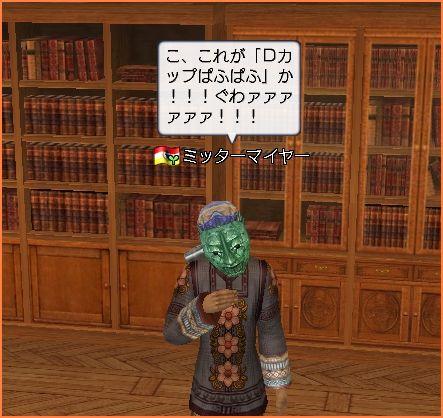 2008-04-10_00-29-19-011.jpg