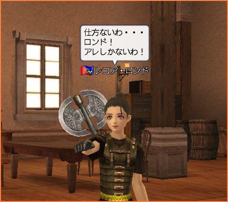 2008-04-10_00-29-19-014.jpg