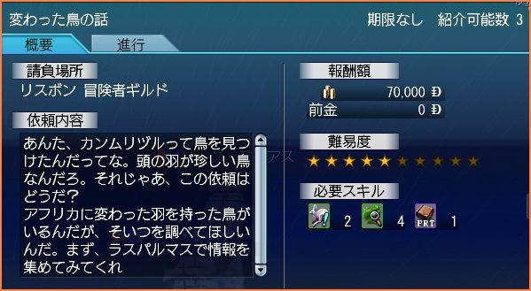 2008-04-13_00-43-51-004.jpg