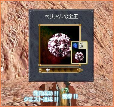 2008-04-15_01-02-25-002.jpg