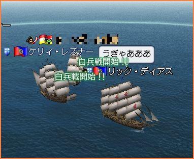 2008-04-17_23-16-17-001.jpg
