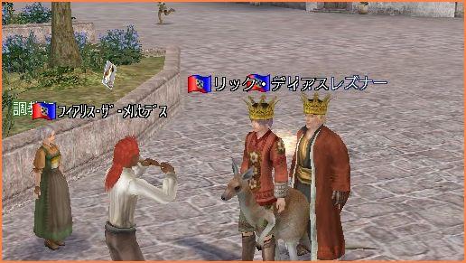 2008-04-17_23-16-17-003.jpg