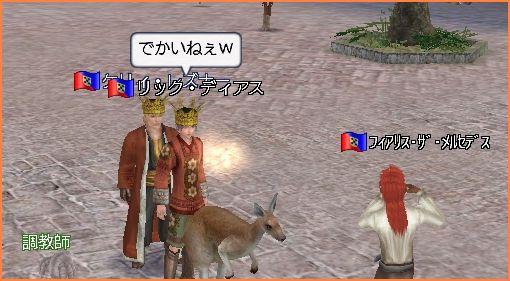 2008-04-17_23-16-17-004.jpg