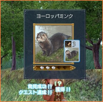 2008-04-20_19-50-08-002.jpg