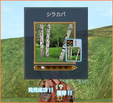 2008-04-20_19-50-08-003.jpg