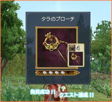 2008-04-20_19-50-08-008.jpg