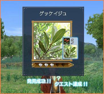 2008-04-21_23-15-39-010.jpg