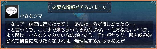 2008-04-23_23-08-52-006.jpg