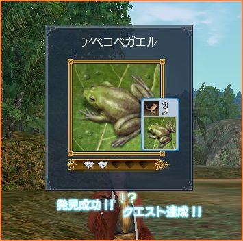 2008-04-25_01-56-09-005.jpg
