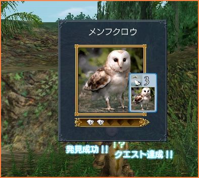 2008-04-25_01-56-09-011.jpg