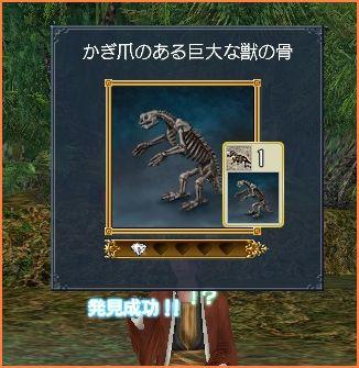 2008-04-25_01-56-09-015.jpg