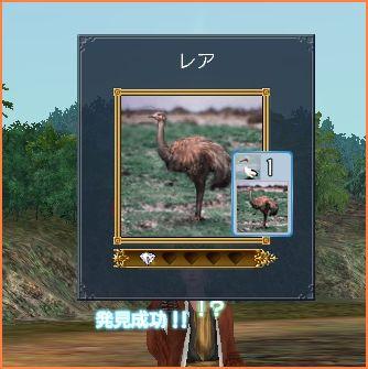 2008-04-25_01-56-09-016.jpg