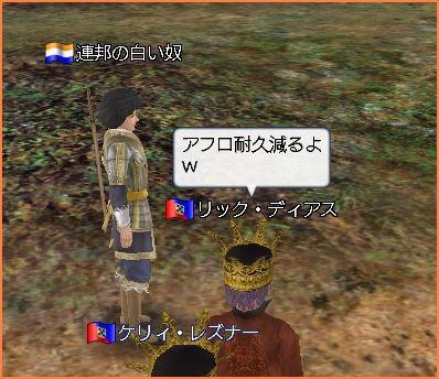2008-04-27_12-26-09-002.jpg