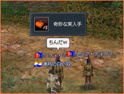 2008-04-27_12-26-09-005.jpg