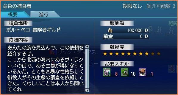 2008-04-29_00-12-38-001.jpg