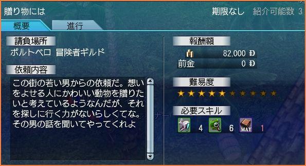 2008-04-29_00-12-38-004.jpg