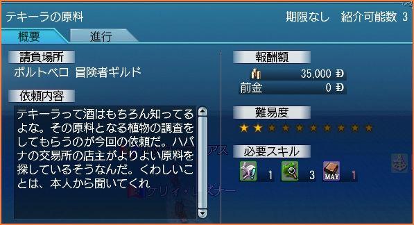2008-04-29_00-12-38-007.jpg