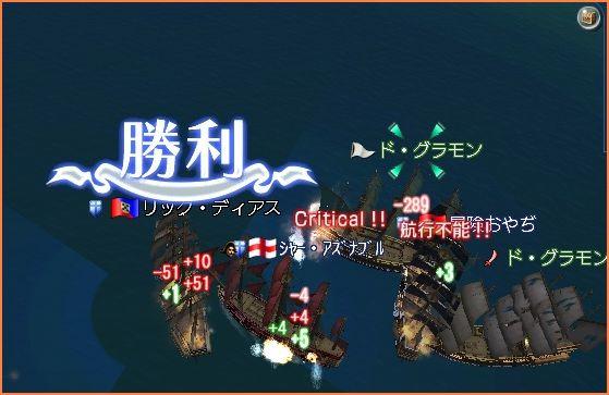 2008-04-29_19-30-59-007.jpg