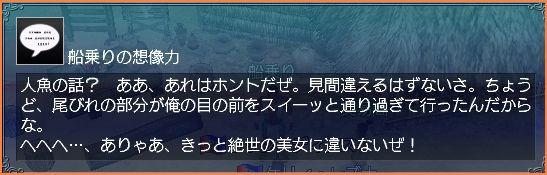 2008-04-29_23-30-13-001.jpg