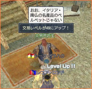 2008-04-29_23-30-13-004.jpg